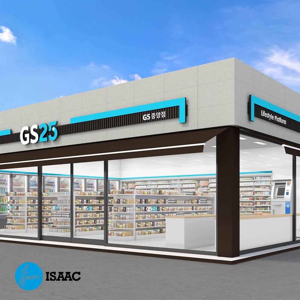 Cửa hàng tiện lợi GS25 - CVS