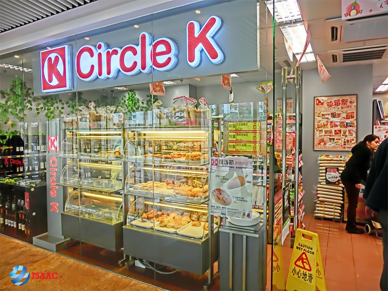 Chuoi-cua-hang-Cirkle-K